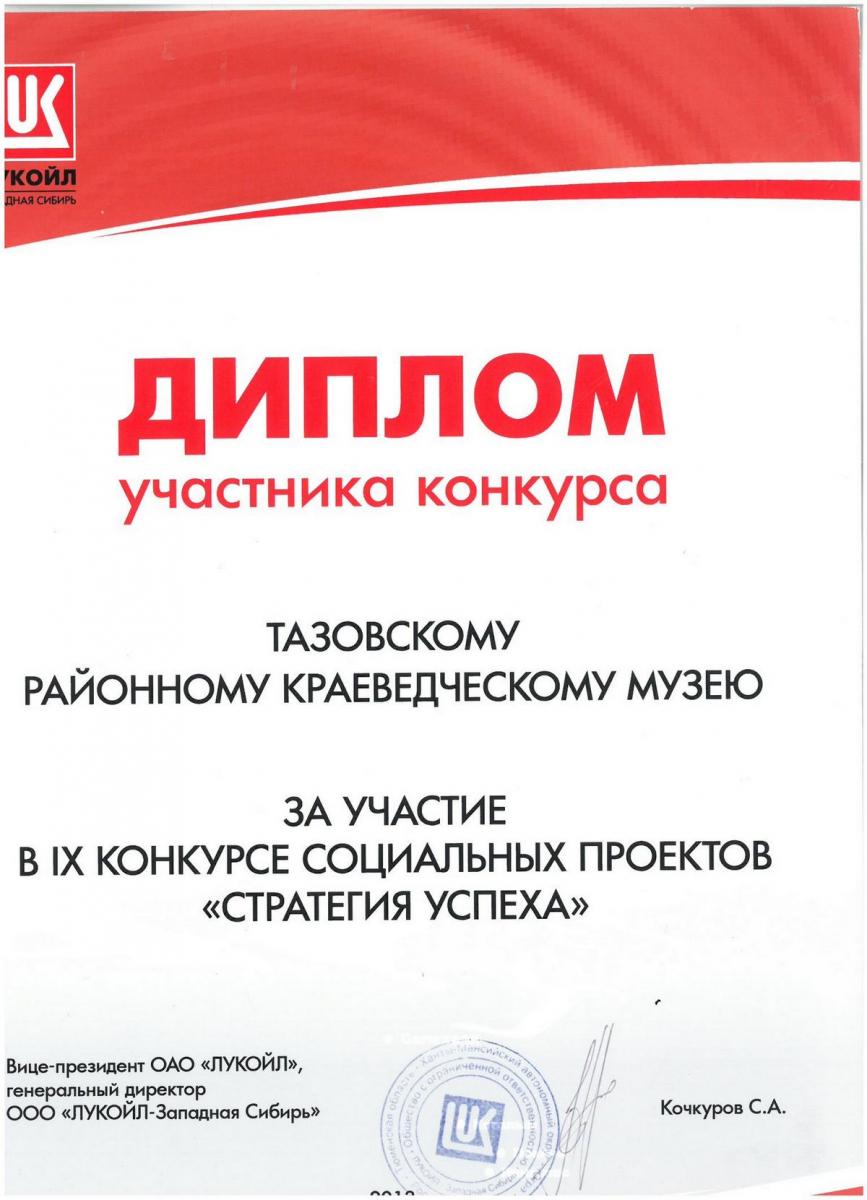 SKM_C224e21021115050_0001