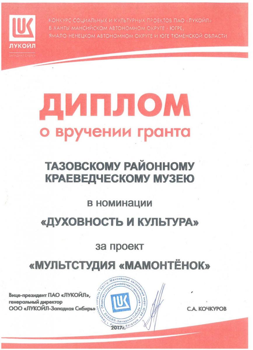 SKM_C224e21021115110_0001