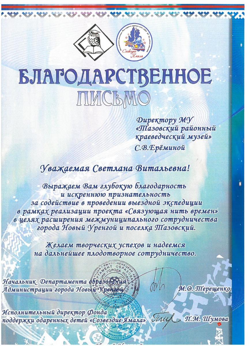 SKM_C224e21021115111_0001