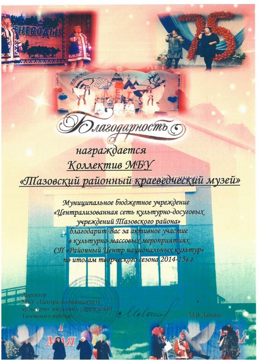 SKM_C224e21021115120_0001