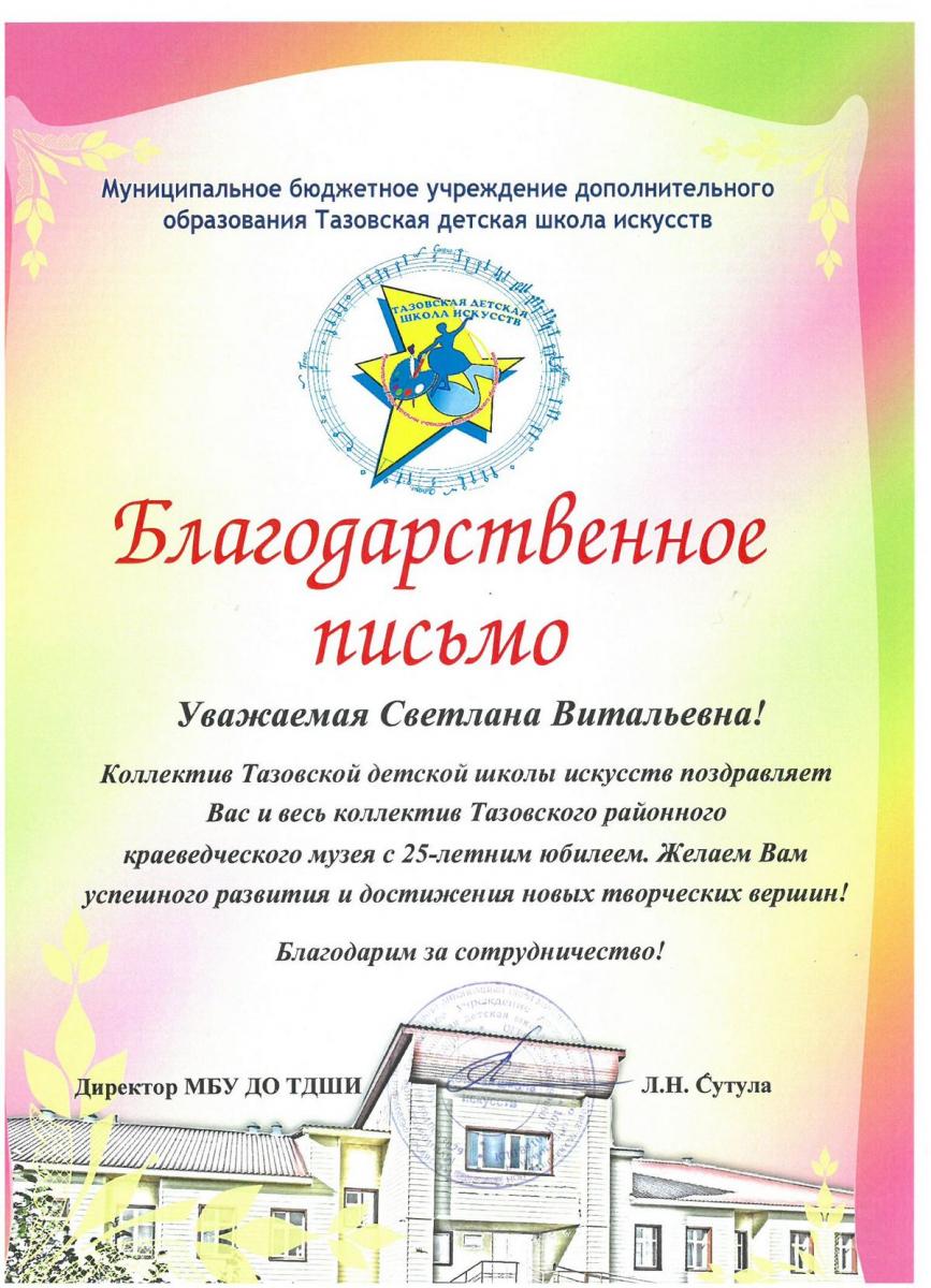 SKM_C224e21021115311_0001