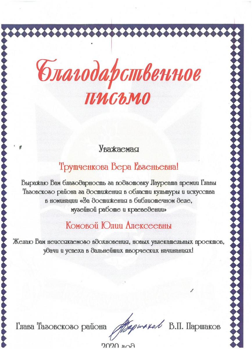 SKM_C224e21021115410_0001