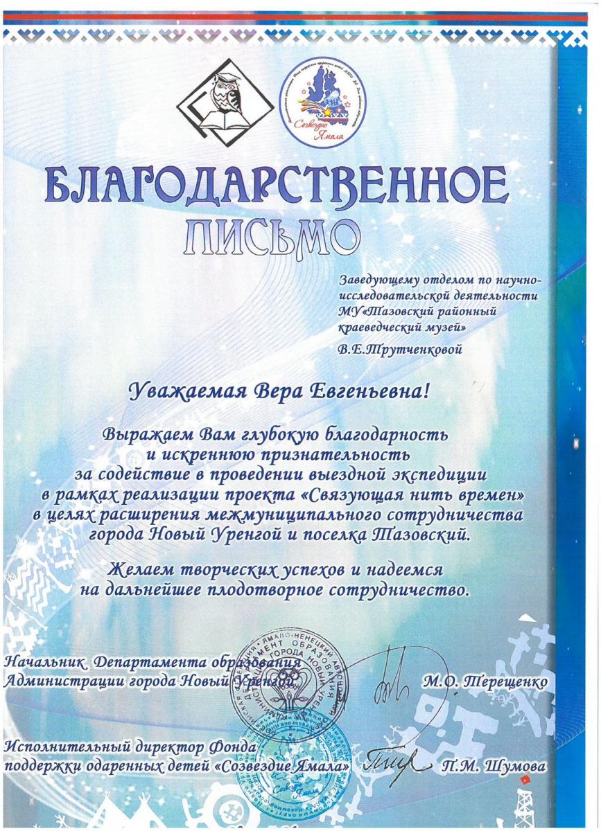 SKM_C224e21021115580_0001