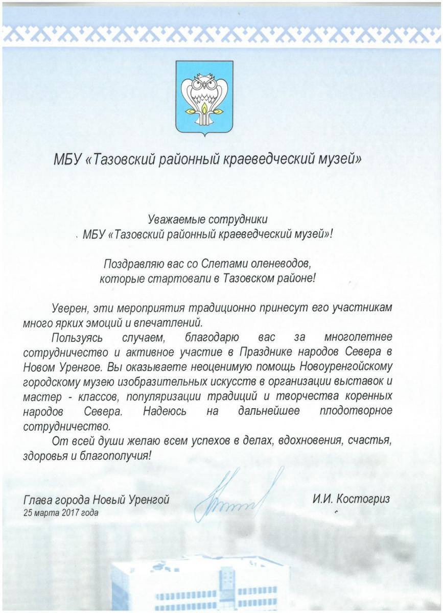 SKM_C224e21021116051_0001