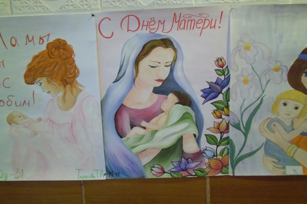Открытки и плакаты ко дню матери